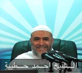 مصحف الشيخ احمد حطيبة